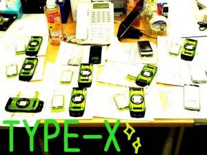 TYPE-Xのお通りだい!