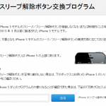 SnapCrab_NoName_2014-5-21_18-33-36_No-00