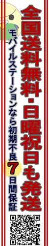 sukuro-ru