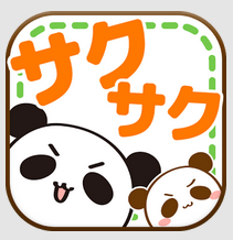 SnapCrab_NoName_2014-9-8_13-56-25_No-00