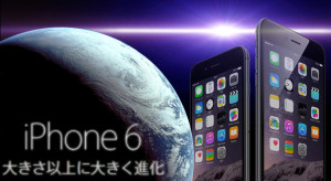 iPhone6_bn1
