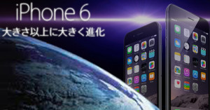 iPhone6_bn2