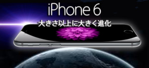 iPhone6_bn3