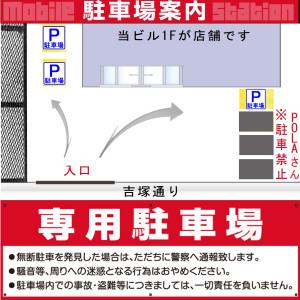福岡駐車場3