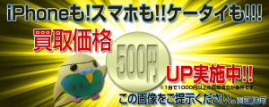mobilestation_tw_promotion (1)