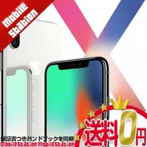 iphonex0
