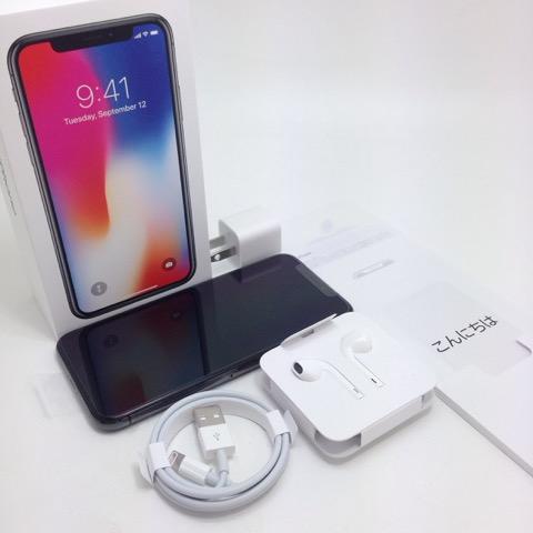 iphonex-gy-su3