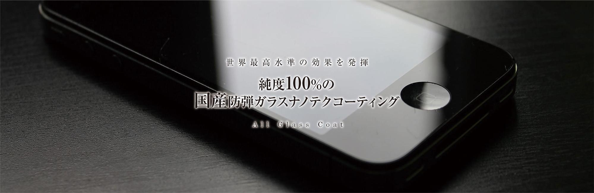 slide00