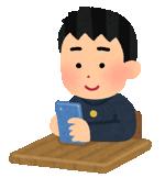 smartphone_school_gakuran_boy1