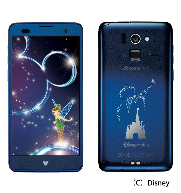 docomo F-07E Disney Mobile 買...